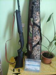 Оружие МР 155