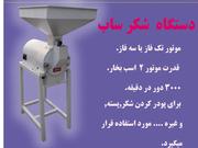 Аппарат для сахарной пудры в Кызылорде