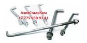 Фундаментные болты в Кызылорде